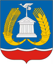 Администрация Гатчина